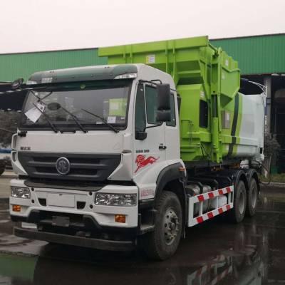 重汽斯太尔勾臂式垃圾运输车制造厂家