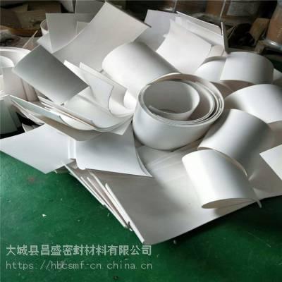 防静电白色铁氟龙板 昌盛四氟板现货供应 乐博体育APP下载