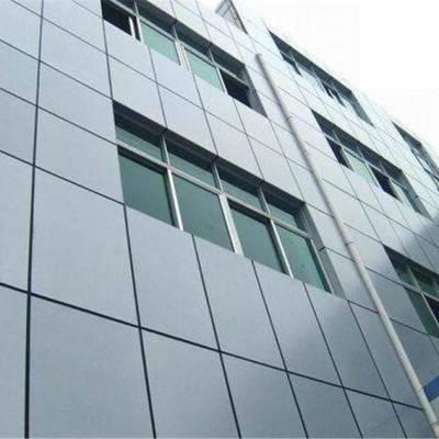供应市政府工程白色铝单板门头幕墙装饰定做