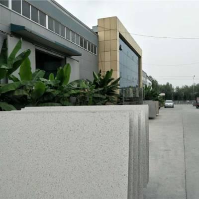轻质隔墙板厂家-轻质隔墙板-新乡众和保温板质量好(查看)