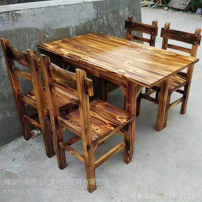 广东省中式设计实木餐桌椅 佛山市实木餐桌椅供应商