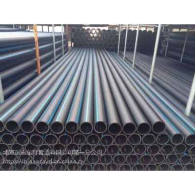 北京PE管材生产厂家 PE管材批发 PE管材价格