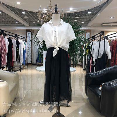 2109夏女人屋品牌折扣女裙批发加盟