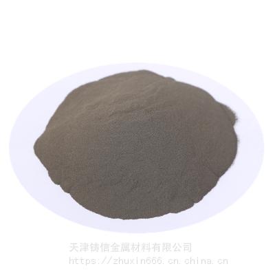 厂家供应钼铁铁合金粉Mo60 钼铁粉 高纯超细 钼铁块 99.99%热卖中
