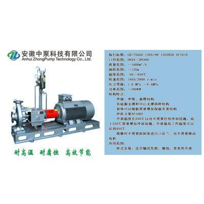 中泵科技CIP50-3金属离心泵 安全节能耐温耐腐
