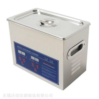 【无锡沃信】超声波清洗机,小型台式桌面型数控超声波清洗仪器,实验室专用超所清洗仪