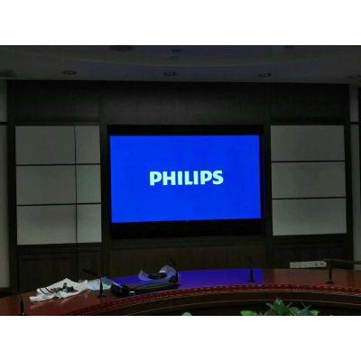 飞利浦BDL9830QT 智能会议白板98寸无线投屏