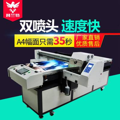 金属化妆品打印机包装袋打印机平板UV数码直喷机皮革彩印机