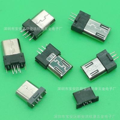 夹板MICRO 5P公头 带地线-双接地脚 夹板1.0mm 外露6.8mm 超薄