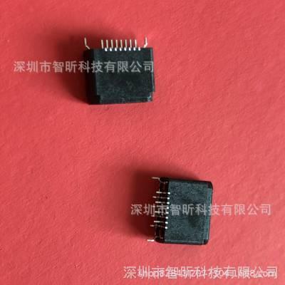 板上立式苹果6小短体母座/H=6.5丨180度iPhone X插座立式插板/SMT