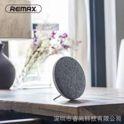 REMAX/睿量 布艺桌面蓝牙音箱HIFI创意家居无线4.0手机音响批发M9