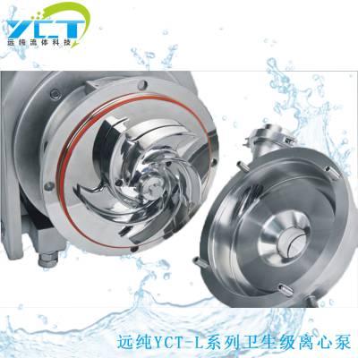 卫生级离心泵南京高效率自吸式卫生泵结构原理