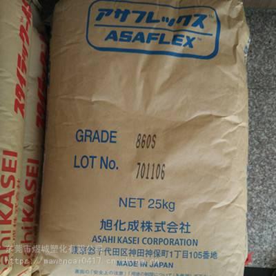 K胶/日本旭化成/825/耐热 抗冲击 高流动 透明级 热稳定性