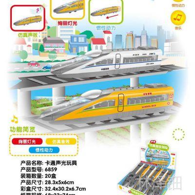 6859惯性带声光仿真高速列车6只儿童益智热卖玩具厂家批发直销