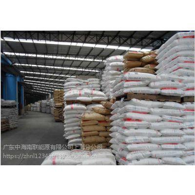广东茂名石化低密度聚乙烯树脂2426K价格