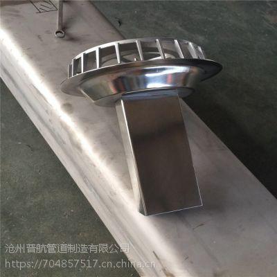 普航直销DN100侧排雨水斗 87型焊接雨水斗