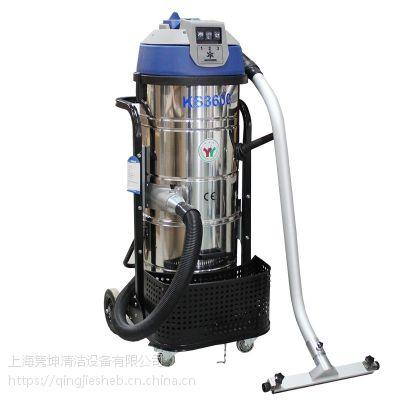 KS3600一月大功率吸尘器 工厂打扫卫生 吸地面灰尘工业吸尘器