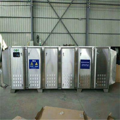 专注供应垃圾转运站活性炭吸附装置