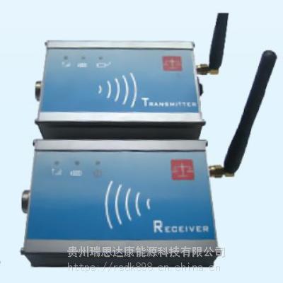 无线收发器频率433MHz_传输距离100米_锂电池无线收发器