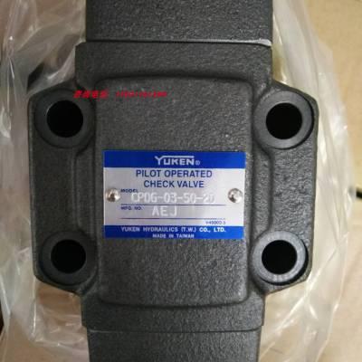 液控单向阀CPDG-03-50-20