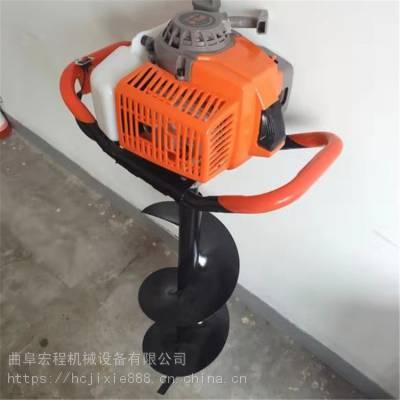 批发汽油挖坑机 重庆万盛工地桩柱挖坑机 宏程挖坑机价格