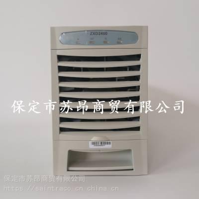 新产品中兴ZXD2400V4.3整流器适用于电信