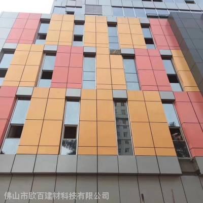 幕墙工程专用氟碳铝单板品质保证_铝单板厂家