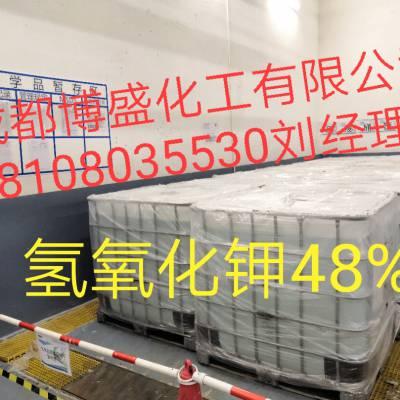 四川现货:成都工业级碳酸钾|钾碱48% 质量保证 槽车运输