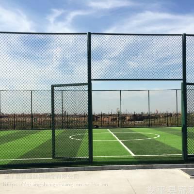 强盛羽毛球场围栏 勾花护栏网 球场护栏 体育场围网