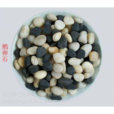山东滤池过滤器垫层鹅卵石 铺路鹅卵石 建筑鹅卵石价格