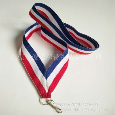 高档奖牌挂带厂家直销定做三色涤纶奖牌带