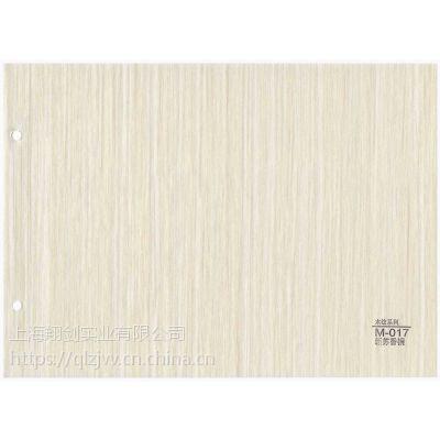 上海松江区秋楼之家竹木纤维集成墙面PVC