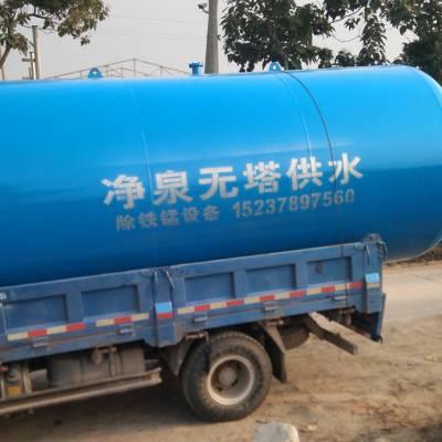 农村无塔供水 农村无塔供水设备 农村无塔供水器 农村压力罐