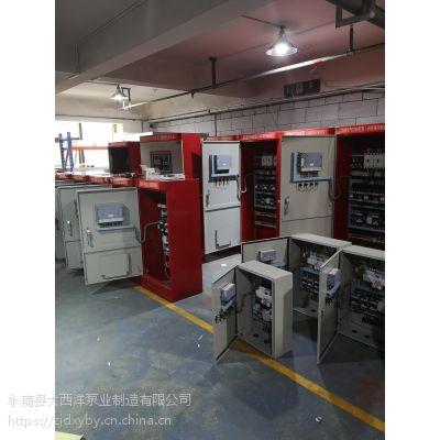 厂价直销:GMK-XFXJ-4G10消防巡检柜,消防巡检柜厂家