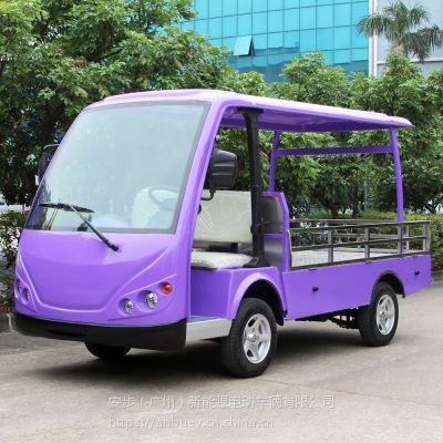 安步优品ABLQF090承载1吨紫色全顶豪华两座场内平板四轮电动货车场内搬运车电动运输车