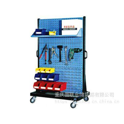 重庆固联物料物料整理架厂家生产