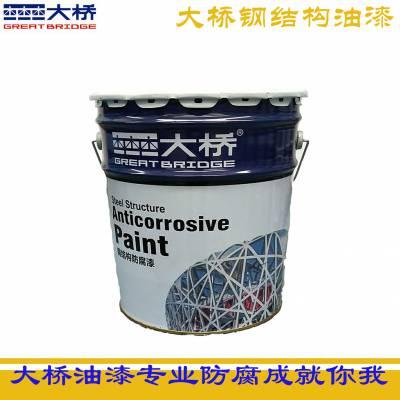 大桥钢结构丙烯酸聚氨酯面漆桥梁专用 室外 大桥油漆