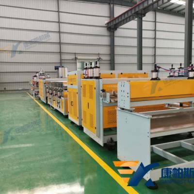 强势推荐PP中空板设备PP格子板设备中空格子板设备