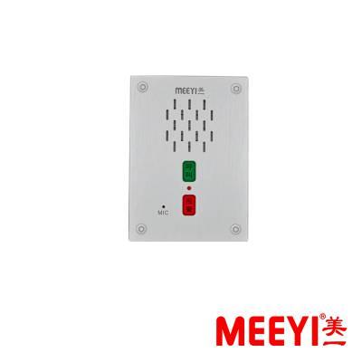 MEEYI美一电梯五方对讲终端IP网络轿底轿厢主机系统