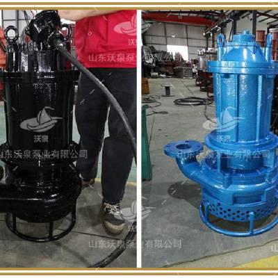 厂家推荐 耐磨潜水渣浆泵 潜水吸沙泵 潜水抽沙泵河底抽淤泥