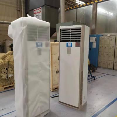 防腐蚀型防爆空调BKG-75-Ex 3匹防爆空调价格 防爆分体柜式空调