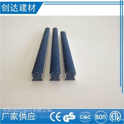 广州水泥金刚砂防滑条精致安装