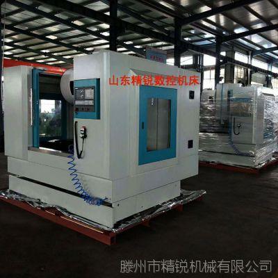 供应CNC铣床7125床身式铣床厂家直销小型数控加工中心铣床