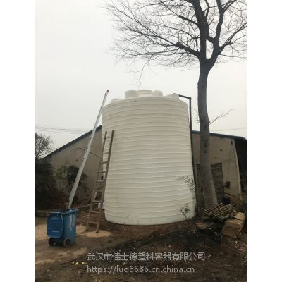 淮南25吨塑料水箱工地生活储罐厂家直销