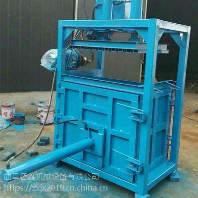 厂家定制塑料瓶易拉罐打包机 油漆桶压扁机 半自动液压打包机价格