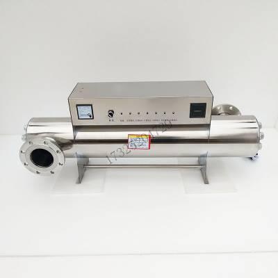 厂家专业定制高层供水处理紫外线消毒器 侧开口 过流式