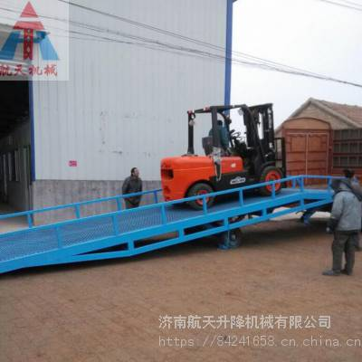 AG8游戏平台厂家批发移动式登车桥 11.3*2.1米叉车搭桥 10吨集装箱登车桥 全国招代理