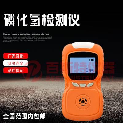 天然气气体检测仪 有害气体检测仪价格 声光双重报警 BEST-JCY8 百斯特仪器