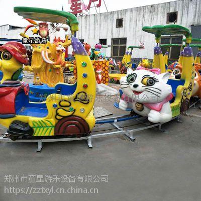 欢乐锤童星游乐设计开发户外游乐设备价格