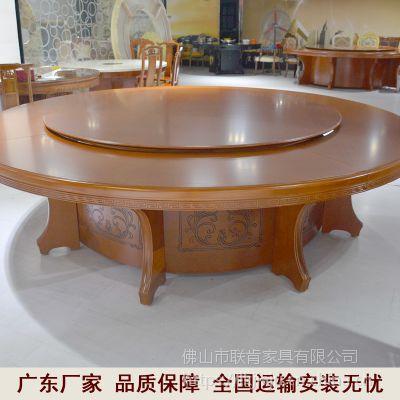 定制酒店电动大圆桌饭店自动圆台10人20人宴会桌椅组合旋转盘桌子
